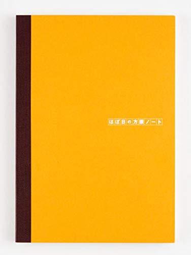Hobonichi Graph Notebook Cousin