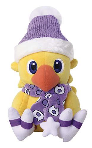 Square Enix Final Fantasy: Chocobo (Winter Version) Plush Toy, Multicolor
