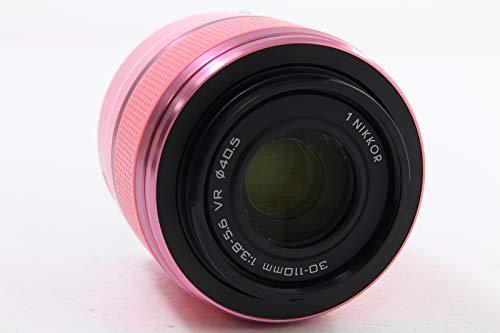Nikon 1 30-110mm f/3.8-5.6 VR Nikkor Lens (Pink) (White Box)