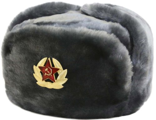 SIBERHAT Hat Russian Soviet Army Air force Fur Military Ushanka GR, Gray, Grey, Size L [metric-60, USA - 7 1/2 (23.5' around]