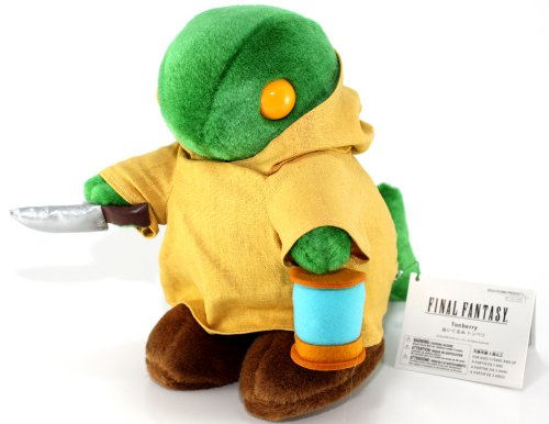 Square Enix Final Fantasy Tonberry Plush Figure Stuffed Animal