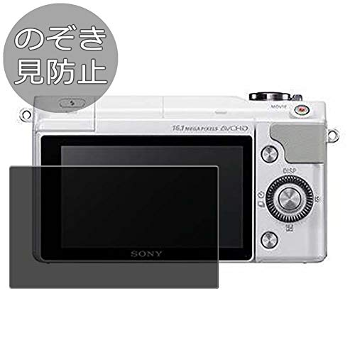 Synvy Privacy Screen Protector Film for Sony Alpha NEX-3NL Anti Spy Protective Protectors [Not Tempered Glass]