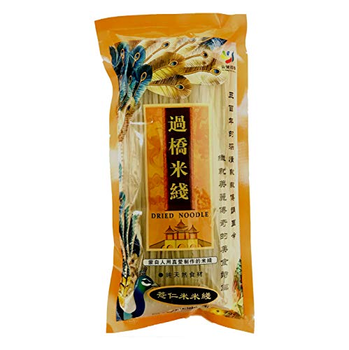 Yun Xiang Four Season Dried Noodle (Coixseed Noodle)云飨四季 过桥米线 400g (pack of 2)