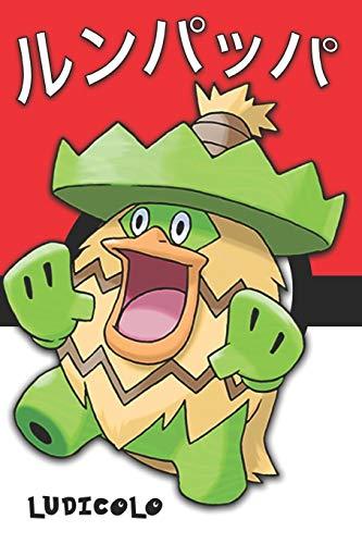 Ludicolo: ルンパッパ Runpappa Kappalores Pokemon Lined Journal Notebook