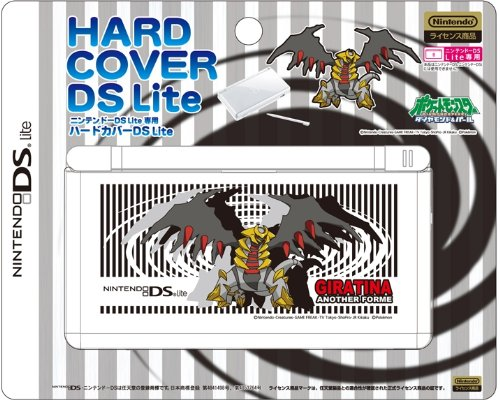 DS Lite Official Pokemon Diamond and Pearl Hard Cover Faceplate - Giratina