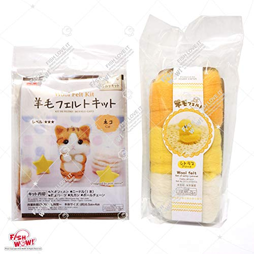 Daiso Needle Felting Set - Cat kit & Wool Felt (Orange Type)