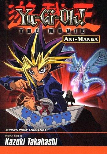 Yu-Gi-Oh! The Movie Ani-Manga (regular version) (1)