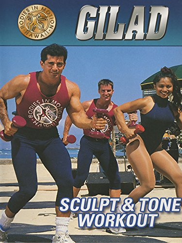 Gilad - Sculpt and Tone Workout