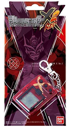 Bandai Digital Monster X Ver. 2 Digimon Digivice (Demon (X-Antibody) Red)
