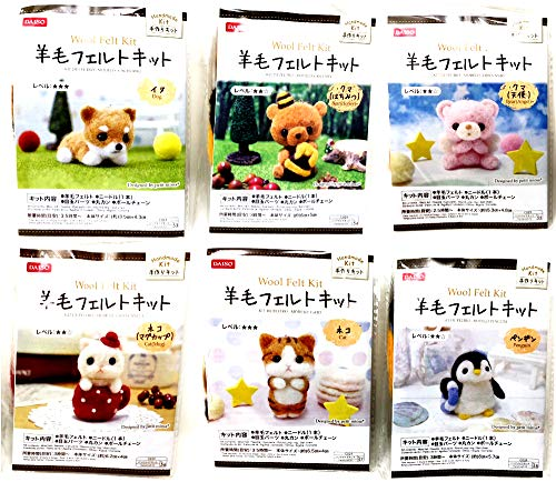 DAISO JAPAN Handmade Wool Felt Kit Needle Felting Set (Dog + Bear A + Bear B + Cat A + Cat B + Penguin)