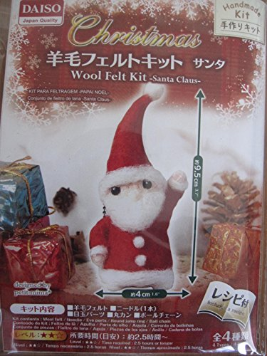 Needle Felting Kit Santa Claus By Daiso Japan