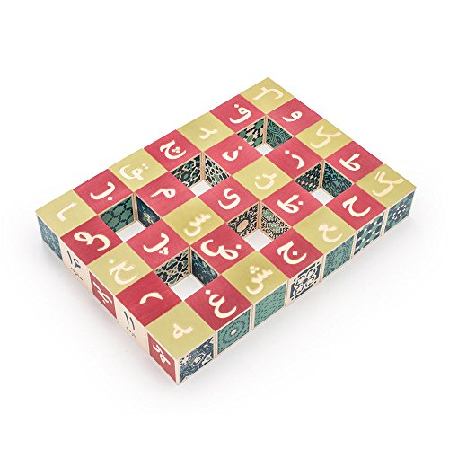 Uncle Goose Persian Blocks - Made in The USA