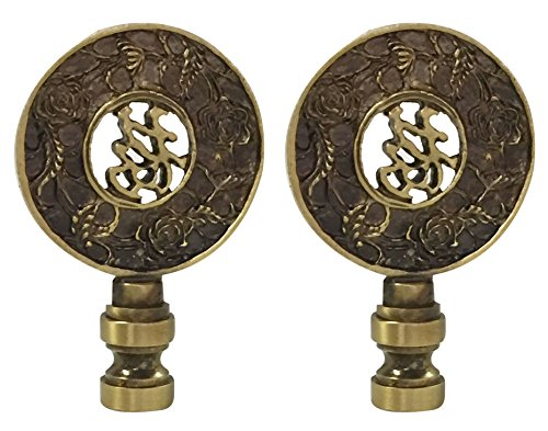 Royal Designs Good Fortune Oriental Motif 3.5' Lamp Finial for Lamp Shade, Antique Brass - Set of 2