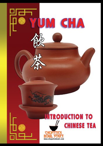 Yum Cha - Introduction to Chinese Tea DVD with Free Premium Tea