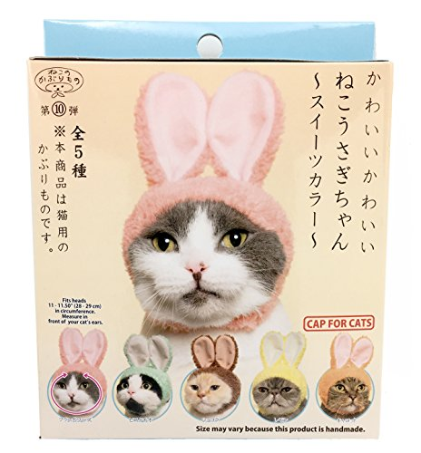 Kitan Club Cat Cap - Pet Hat Blind Box Includes 1 of 5 Cute Styles - Soft, Comfortable - Authentic Japanese Kawaii Design - Animal-Safe Materials, Premium Quality (Rabbit)