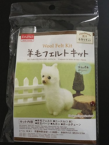 Daiso Japan Needle Felting DIY Animal Tool Kit Cute Alpaca Great Gift