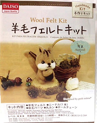 Needle Felting set (Squirrel)