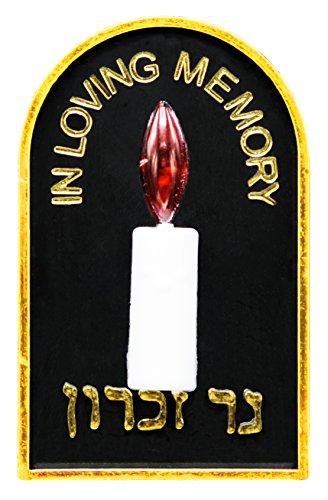 Electric Memorial Plug-In Ner Nishama Yiskor Yizkor Yahrtzeit Lamp
