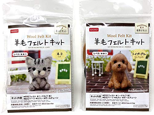 DAISO JAPAN Handmade Wool Felt Kit Needle Felting Set (Toy Poodle + Cat)