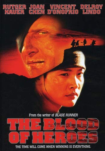 The Blood Of Heroes [DVD]