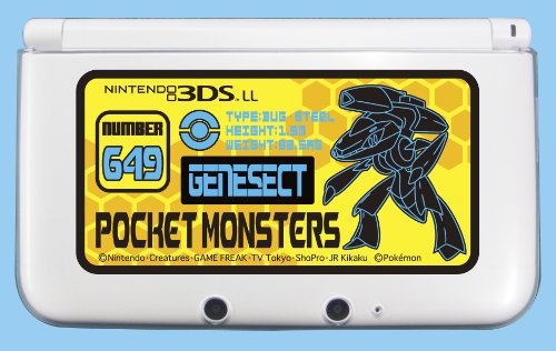 Pokemon 3DS XL GENESECT Hard Cover Faceplate Protector Skin Nintendo XY Black White