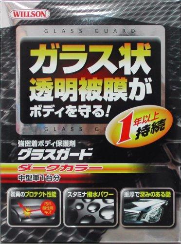 Willson Body Dark Color Glass Guard Coating Care 110ml for mid-Size car Sedan Carolla 01240
