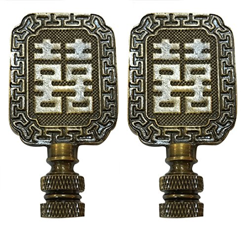 Royal Designs Chinese Joy Symbol 2.75' Lamp Finial for Lamp Shade, Antique Brass - Set of 2