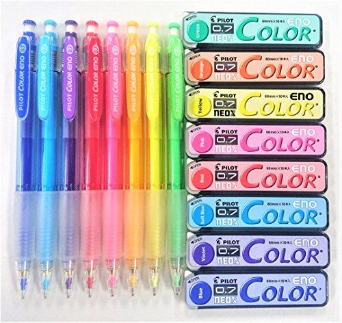 Pilot Color Eno 0.7mm Automatic Mechanical Pencil 8 Color & 0.7mm Lead Refill 8-Box Full Set with Original Vinyl Pen Case