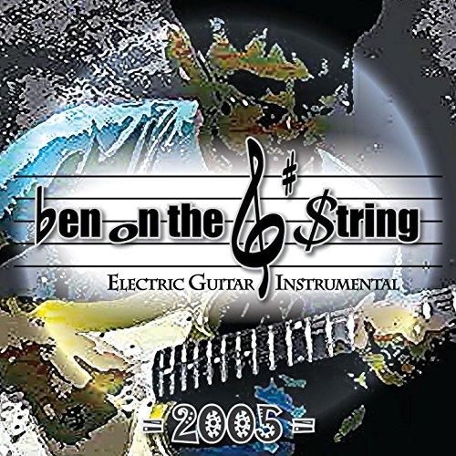 Electric Guitar Instrumental 2005